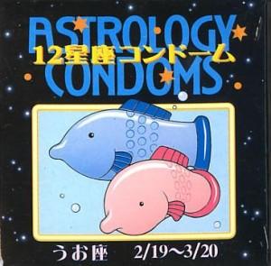 preservativo piscis