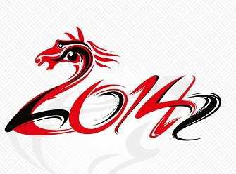caballo 2014